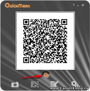 Qr код генератор для компьютера