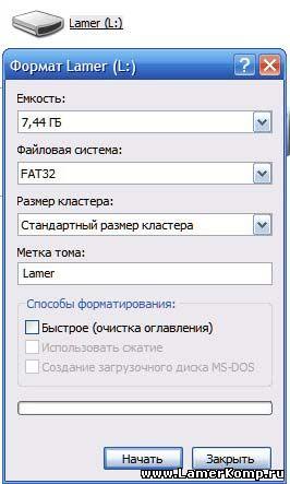 скачать программу для форматирования для флеш - фото 11