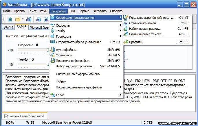 Программа Открытия Файла Html Через Торрент
