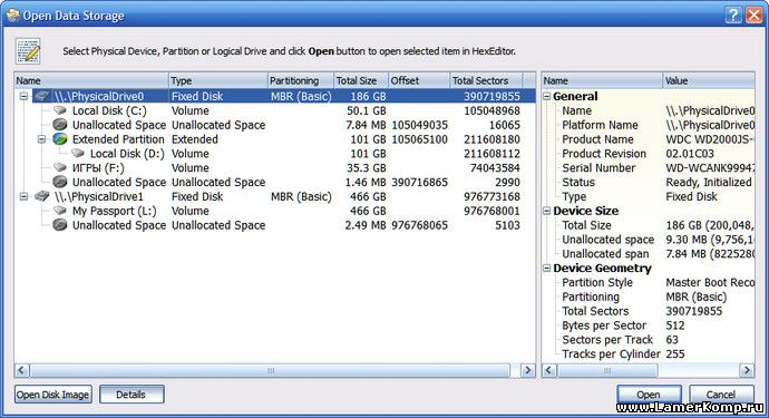 Active @ Disk Editor