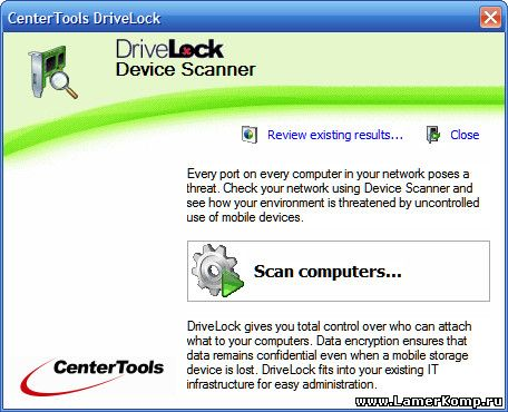 DriveLock Device Scanner