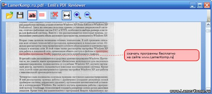 Emil's PDF Reviewer
