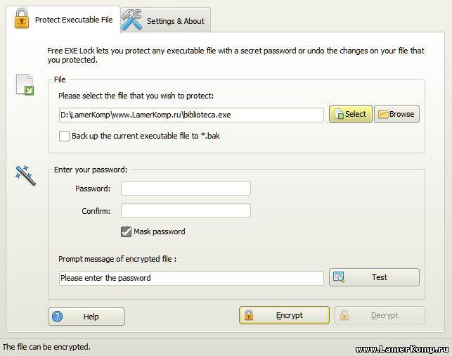 Скачать бесплатно программу по защите файлов
