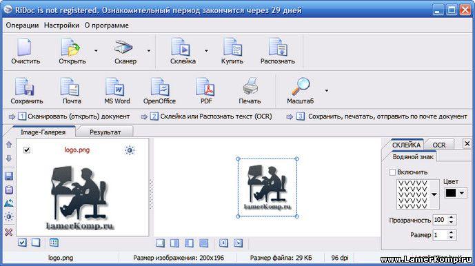 NAPS2  Программа для сканирования и распознавания документов