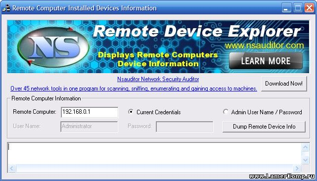 Remote Device Explorer
