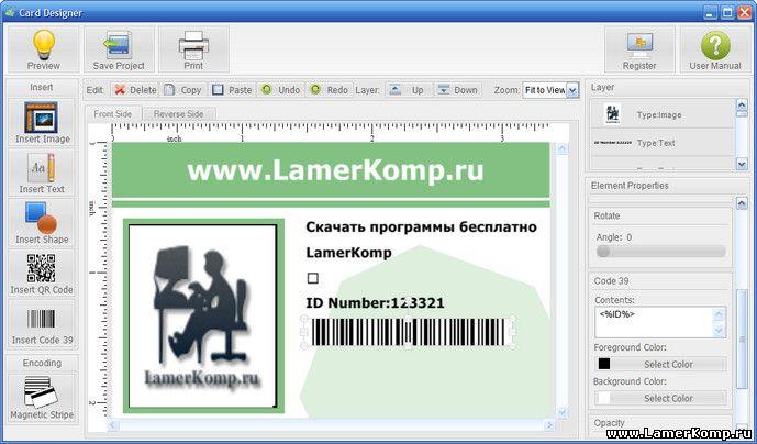 Программа Печать Удостоверений