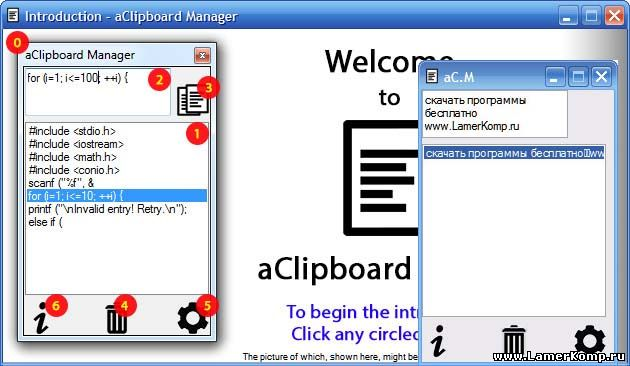 aClipboard Manager