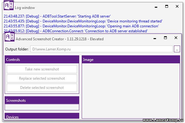 Advanced Screenshot Creator