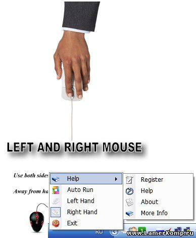 Left And Right Mouse