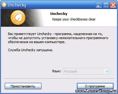 Unchecky