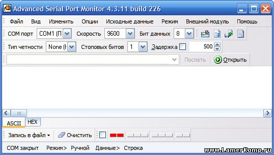 Advanced Serial Port Monitor
