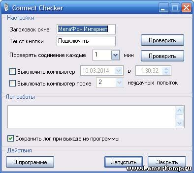 Connect Checker