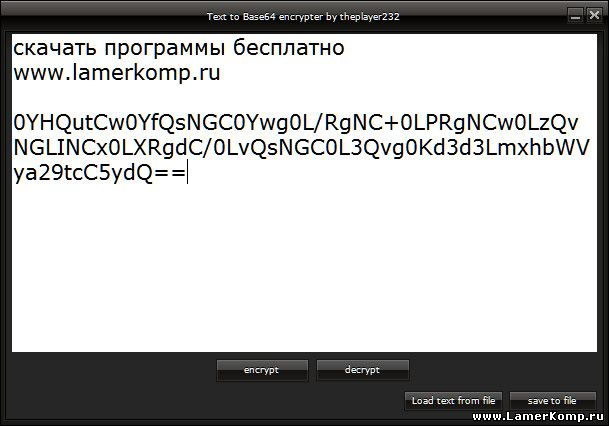 Text to Base64 Encrypter