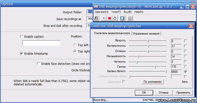 Yawcam 0.3.1 webcam software