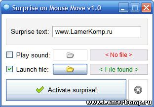 Surprise on Mouse Move