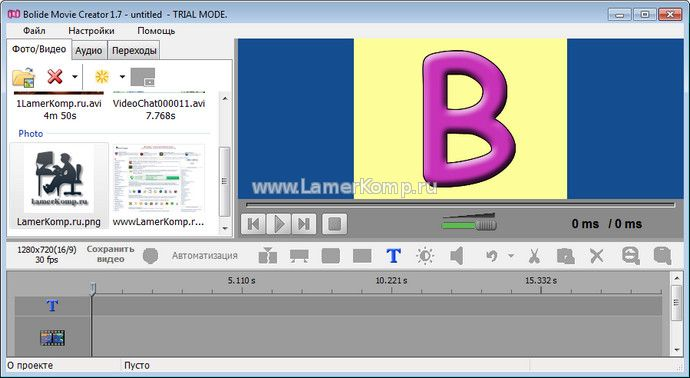 Bolide ® Movie Creator