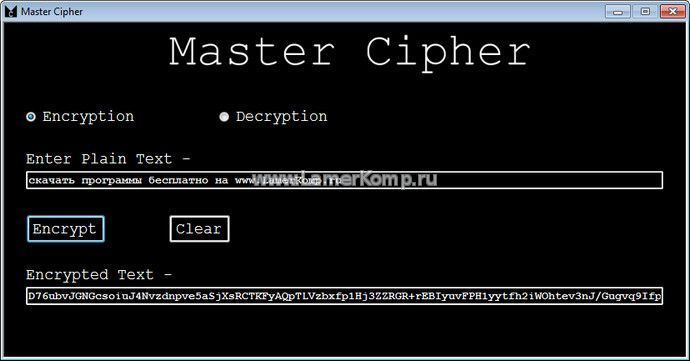 Master Cipher