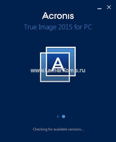 Acronis True Image Unlimited