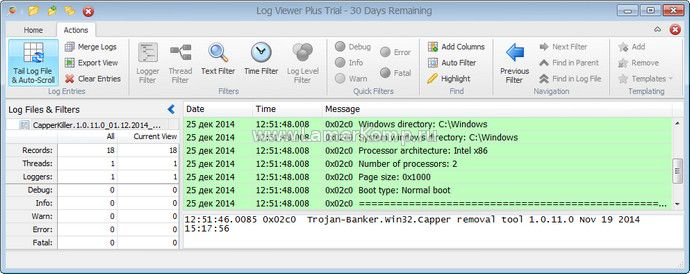 Log Viewer Plus