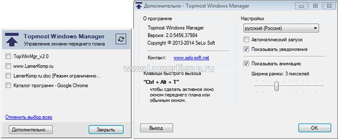 Topmost Windows Manager