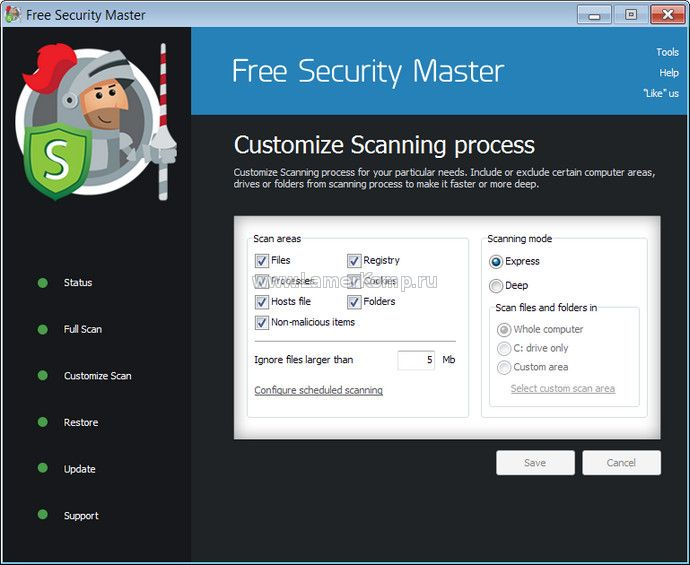 Free Security Master
