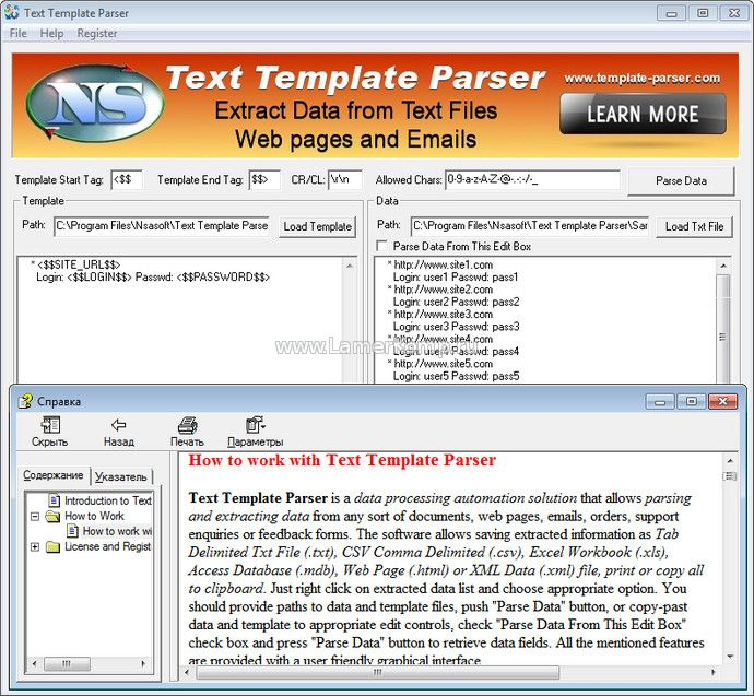 Text Template Parser