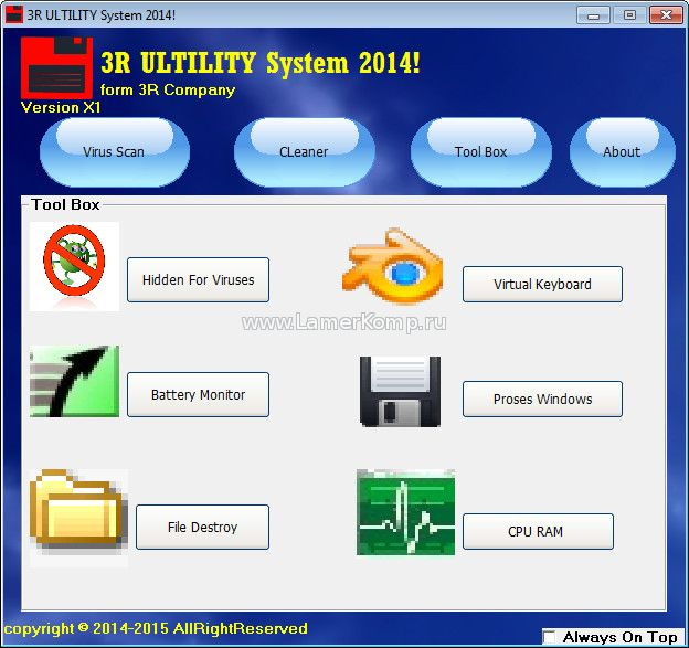 3R ULTILITY System