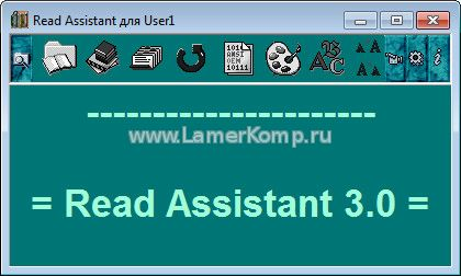 Read Assistant