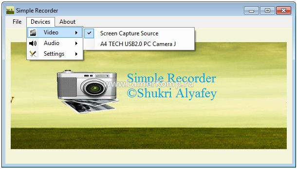 Simple Recorder