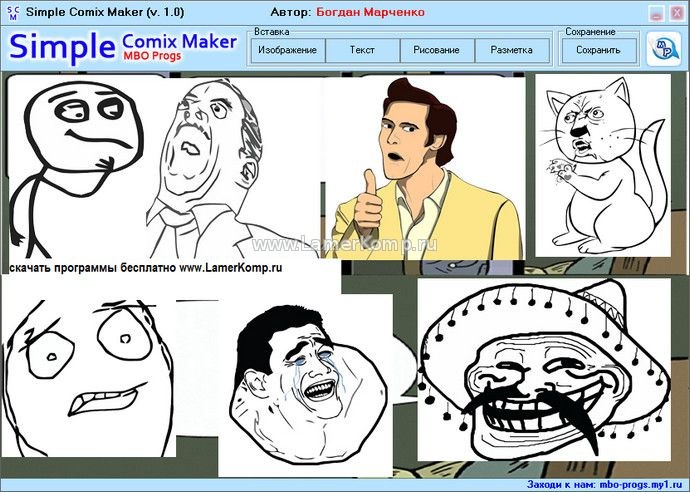 Simple Comix Maker