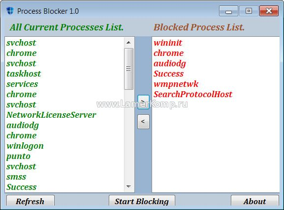 Process Blocker