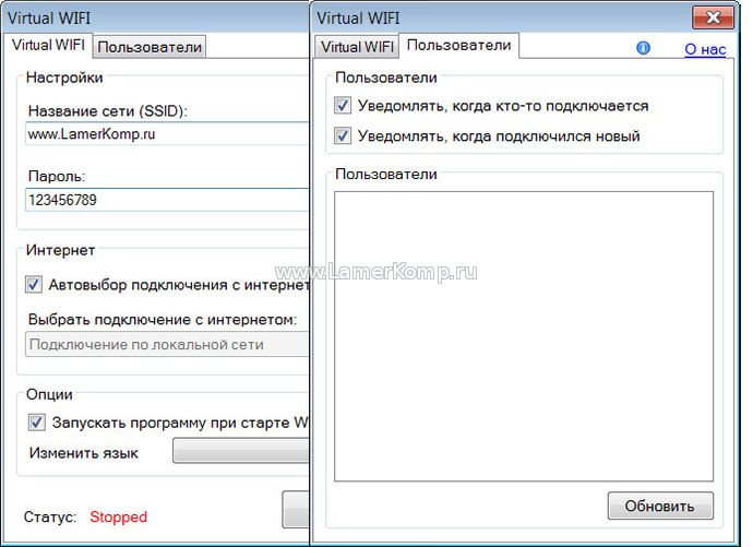 Virtual wifi router rus скачать