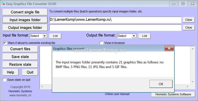 Easy Graphics File Converter