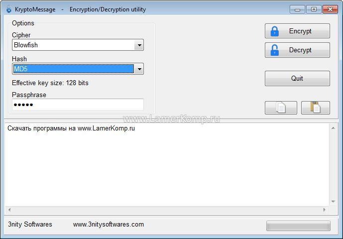 Скачать программу шифрования данных
