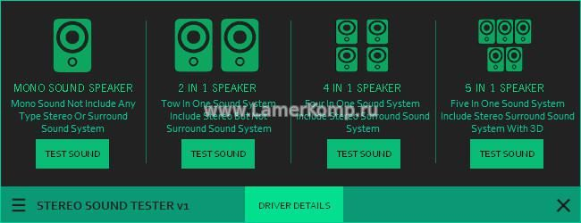 Stereo Sound Tester