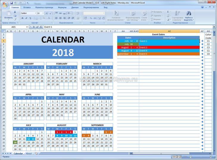 Скачать программу эксель 2018 бесплатно на компьютер