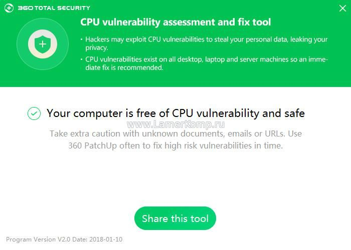 CPU Vulnerability Assessment and Fix Tool