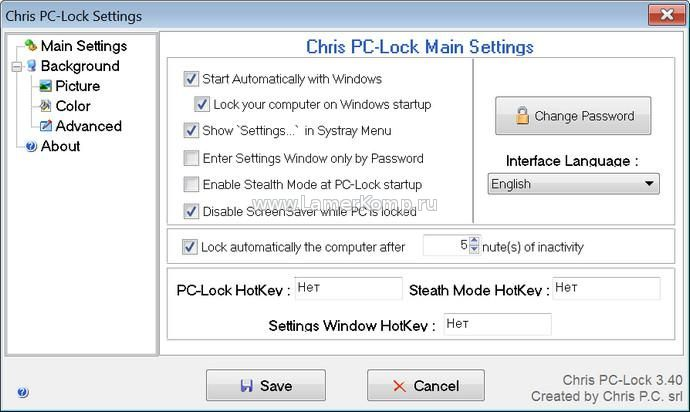 Chris PC-Lock