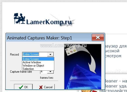 Animated Captures Maker