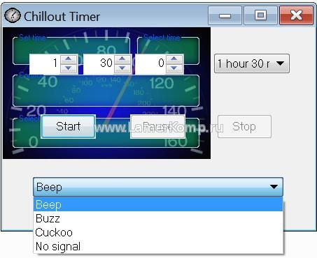 Chillout Timer