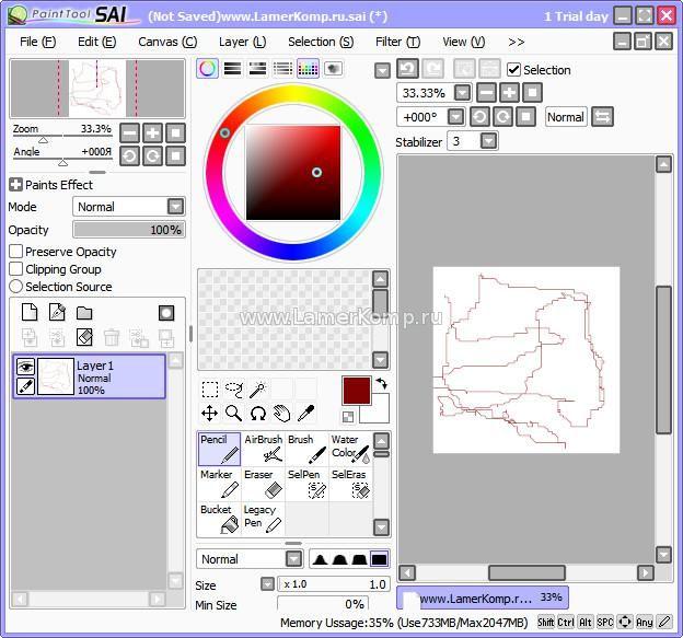 Скачать для рисования на компьютере саи