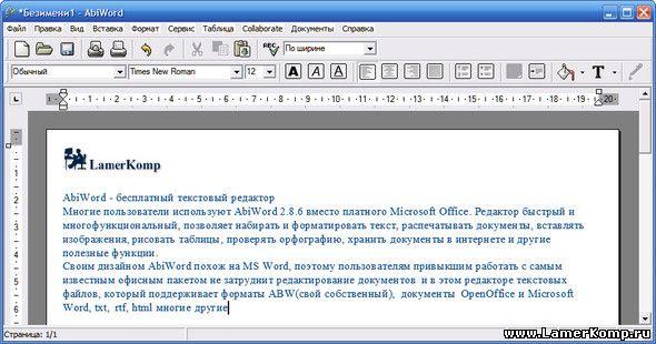 Текстовой Редактор Для Андроид Абиворд