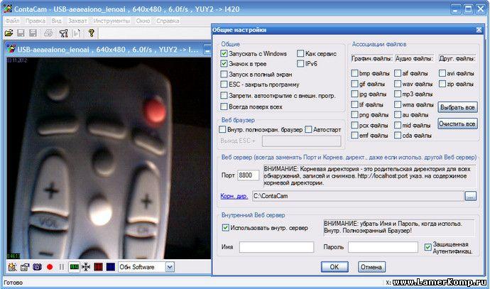 Система видеонаблюдения для подъезда жилого дома