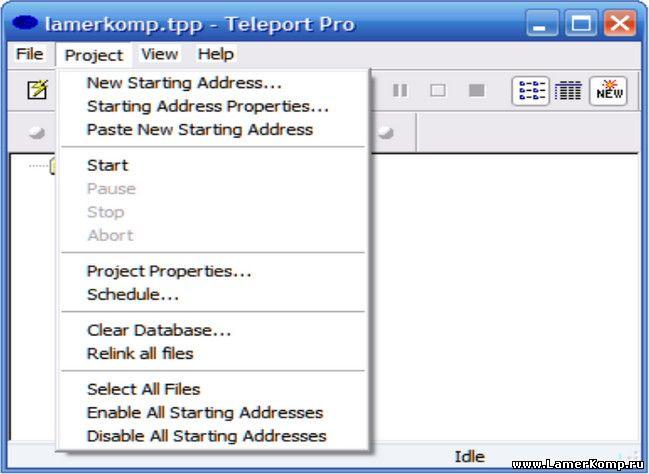 программа телепорт скачать бесплатно - фото 4
