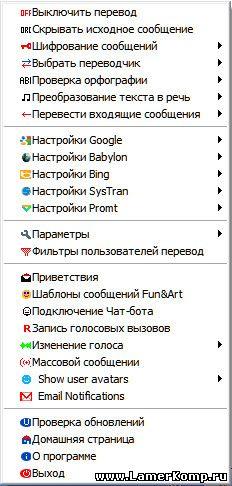 скачать кловнфиш для скайпа на русском