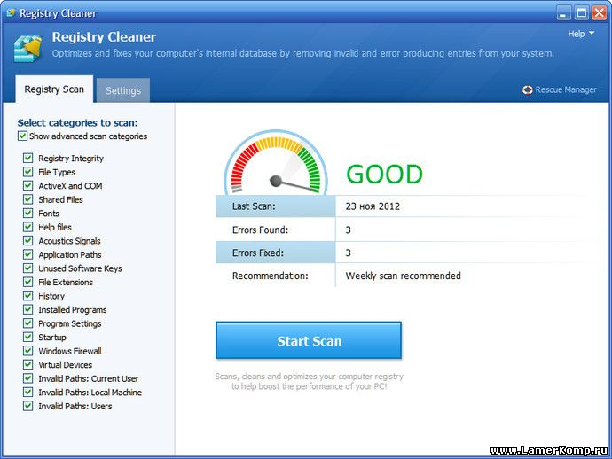 Registry Cleaner 4