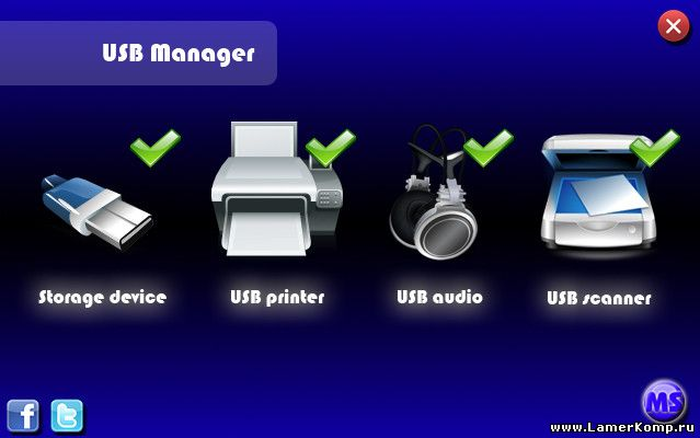 USB Manager 1.96