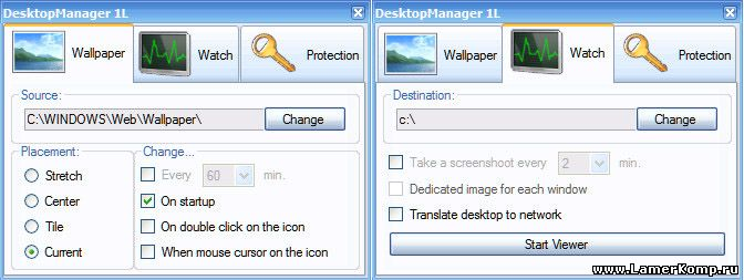 DesktopManager