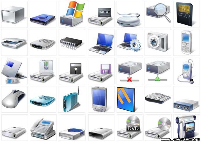 Скачать иконки для пк, бесплатные фото ...: pictures11.ru/skachat-ikonki-dlya-pk.html