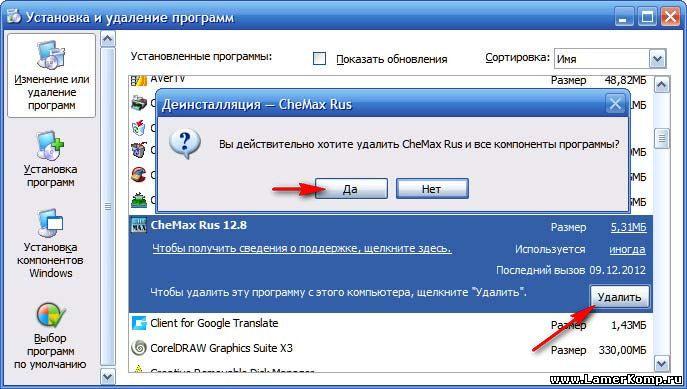 Программу фото windows xp
